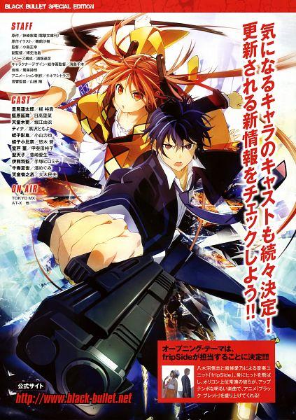 Tags: Anime, Kojima Masayuki, Kinema Citrus, Black Bullet, Aihara Enju, Satomi Rentarou, Mobile Wallpaper, Official Art, Scan