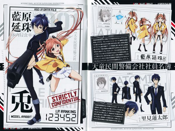 Tags: Anime, Umishima Senbon, Kinema Citrus, Black Bullet, Satomi Rentarou, Aihara Enju, Character Sheet, Scan, Official Character Information, Official Art