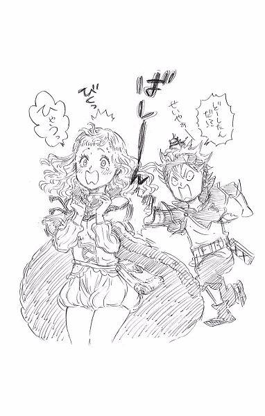 Tags: Anime, Tabata Yuuki, Black Clover, Mimosa Vermillion, Asta (Black Clover), Pushing, Manga Page, Scan, Translation Request, Official Art