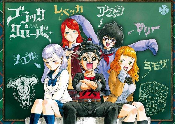 Tags: Anime, Tabata Yuuki, Black Clover, Mimosa Vermillion, Rebecca Scarlet, Noelle Silva, Sally (Black Clover), Asta (Black Clover), Nero (Black Clover), Harem, Official Art
