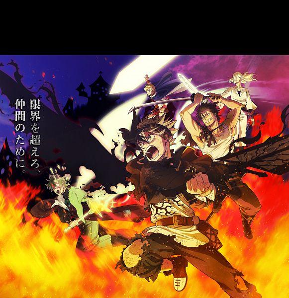 Tags: Anime, Studio Pierrot, Black Clover, Asta (Black Clover), Licht (Black Clover), Yuno (Black Clover), Black Asta, Yami Sukehiro, Lemiel Silvamillion Clover, Key Visual, Official Art