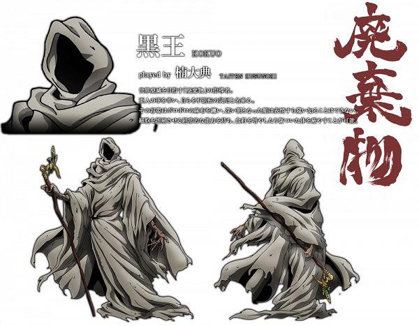 Black King (Drifters) - Drifters (Manga)