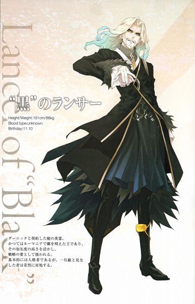 Black Lancer - Fate/Apocrypha