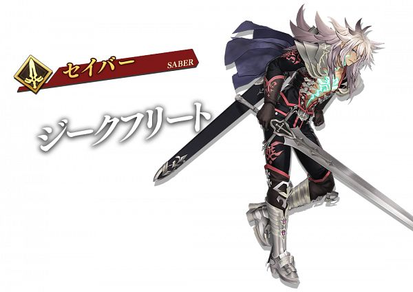 Tags: Anime, Sega, Fate/Grand Order Arcade, Fate/Grand Order, Black Saber, Balmung (Sword), Official Art