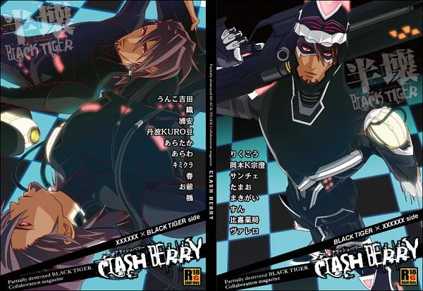 Tags: Anime, Varero, TIGER & BUNNY, Black Tiger, Kaburagi T. Kotetsu, Pixiv