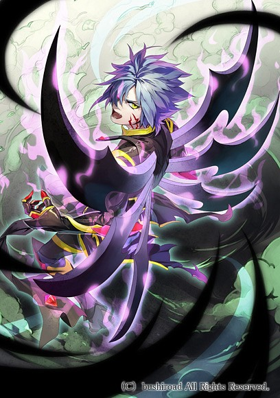 Blade Wing Reijy - Dark Irregulars