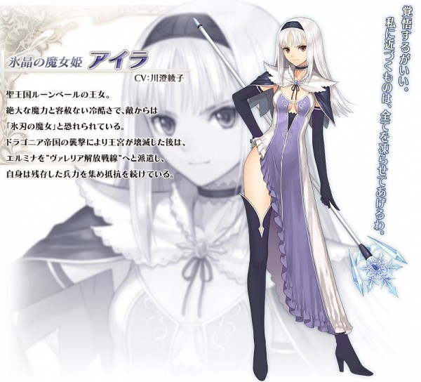 Tags: Anime, Tony Taka, Shining Blade, Blanc Neige, Official Character Information, Official Art