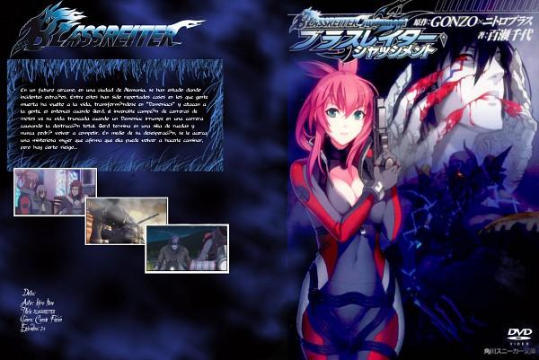 Tags: Anime, Niθ, Blassreiter, Amanda Werner, Joseph Jobson, Scan, Official Art, DVD (Source)