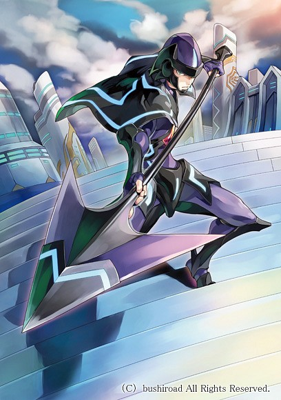 Blaster Javelin - Shadow Paladin