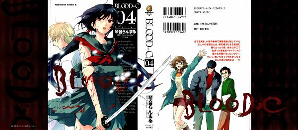 Tags: Anime, Kotone Ranmaru, Blood-C, Hiiragi Mana, Nanahara Fumito, Matsuo Iori, Kisaragi Saya, Fujimura Shun, Official Art, Manga Cover, Scan