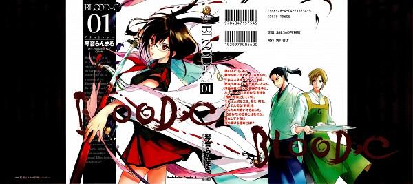 Tags: Anime, Kotone Ranmaru, Blood-C, Kisaragi Tadayoshi, Kisaragi Saya, Nanahara Fumito, Scan, Facebook Cover, Official Art, Manga Cover