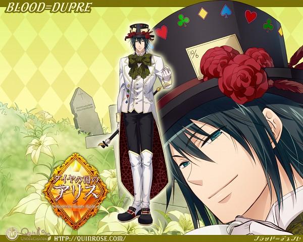 Tags: Anime, Hoshino Soumei, QuinRose, Diamond no Kuni no Alice ~Wonderful wonder World~, Heart no Kuni no Alice, Blood Dupre, Graveyard, Official Art, Official Wallpaper, Wallpaper
