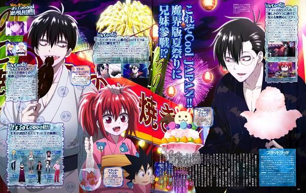 Tags: Anime, Blood Lad, Vlad D. Braz, Staz, Liz (Blood Lad), Shaved Ice, Cotton Candy, Festival, Scan, Official Art