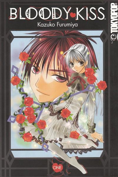 Tags: Anime, Kazuko Furumiya, Bloody Kiss, Kuroboshi, Kiyo Katsuragi, Self Scanned, Scan