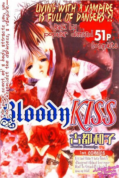 Tags: Anime, Kazuko Furumiya, Bloody Kiss, Kuroboshi, Kiyo Katsuragi