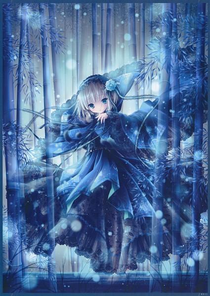Blu Cielo Stellato