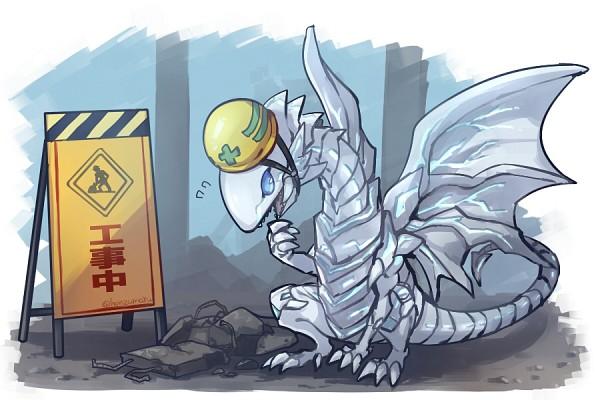 Tags: Anime, Honzumaru, Yu-Gi-Oh! Duel Monsters, Yu-Gi-Oh!, Blue-Eyes White Dragon, Sign Board, Fanart From Pixiv, Fanart, Pixiv