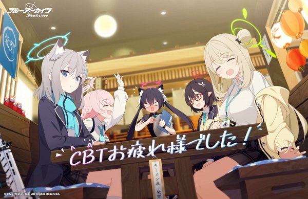 Tags: Anime, Yostar, Blue Archive, Kuromi Serika, Takanashi Hoshino, Sunaookami Shiroko, Izayoi Nonomi, Okusora Ayane, Official Art