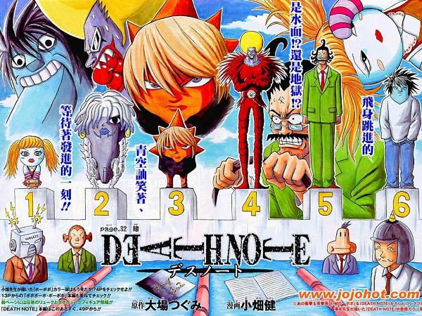 Tags: Anime, Obata Takeshi, DEATH NOTE, Bobobo-bo Bo-bobo, L Lawliet, Amane Misa, Yagami Raito, Bobobo (Character), Rem (DEATH NOTE), Ryuk