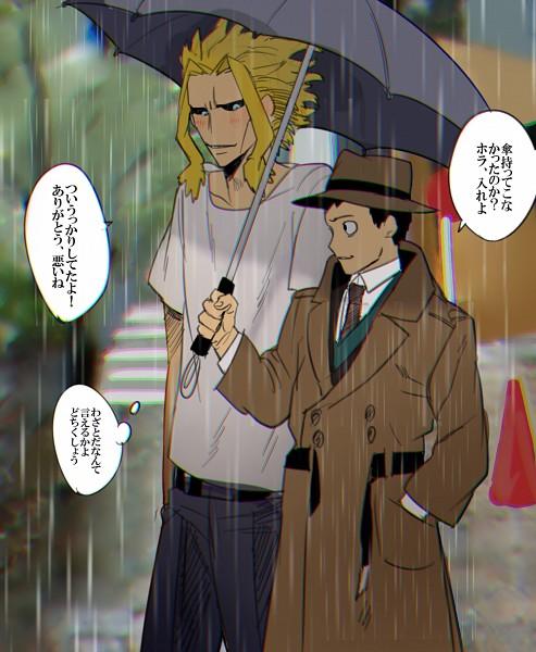 Tags: Anime, Pixiv Id 16180872, Boku no Hero Academia, Tsukauchi Naomasa, All Might, PNG Conversion, Pixiv, Fanart, Fanart From Pixiv, My Hero Academia