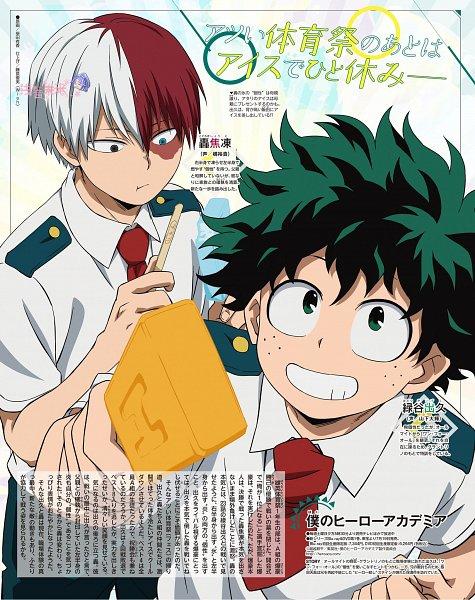 Tags: Anime, Shibata Yuka, BONES (Studio), Boku no Hero Academia, Todoroki Shouto, Midoriya Izuku, Official Art, Magazine (Source), Scan, TodoDeku, My Hero Academia