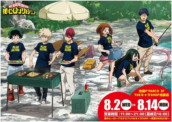 Tags: Anime, BONES (Studio), Boku no Hero Academia, Uraraka Ochako, Todoroki Shouto, Asui Tsuyu, Bakugou Katsuki, Iida Tenya, Midoriya Izuku, Official Art, My Hero Academia