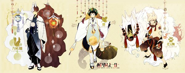 Tags: Anime, Dandel, Boku no Hero Academia, Bakugou Katsuki, Midoriya Izuku, Todoroki Shouto, My Hero Academia