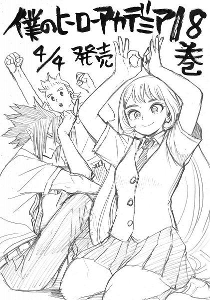 Tags: Anime, Horikoshi Kouhei, Boku no Hero Academia, Togata Mirio, Amajiki Tamaki, Hadou Nejire, Official Art, My Hero Academia