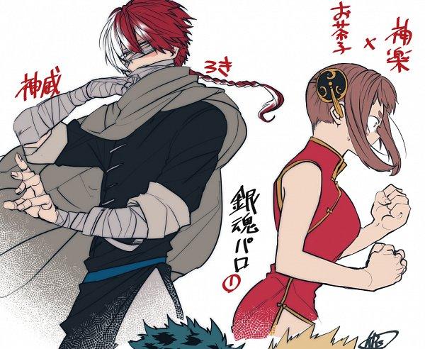Tags: Anime, Pixiv Id 2214332, Boku no Hero Academia, Uraraka Ochako, Todoroki Shouto, Kamui (Gin Tama) (Cosplay), Gintama (Cosplay), Kagura (Gintama) (Cosplay), Fanart From Pixiv, Pixiv, Fanart, My Hero Academia