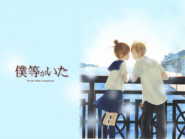 Tags: Anime, Bokura ga Ita, Nanami Takahashi, Motoharu Yano