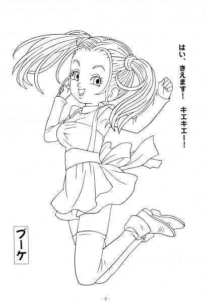 Bouquet (Blue Dragon) - Blue Dragon - Tenkai No Shichi Ryu