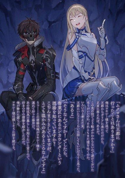 Tags: Anime, famepeera, Boushoku no Berserk, Novel Illustration, Official Art, Character Request, Berserk Of Gluttony