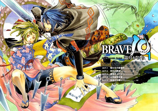 Tags: Anime, Shimotsuki Kairi, Brave 10, Isanami, Sarutobi Sasuke (Brave 10), Kirigakure Saizou, Wallpaper