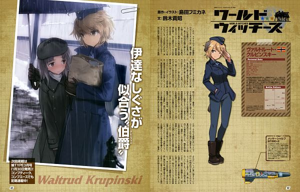 Tags: Anime, Shimada Humikane, Brave Witches, Waltrud Krupinski, Edytha Rossmann, Official Art, Scan