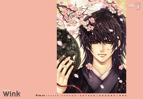 Art Calendar Magazine : Bride of the water god yun