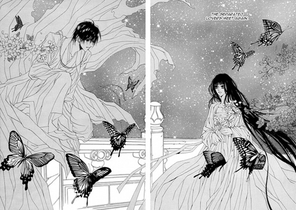Tags: Anime, Yun Mi-kyung, Bride Of The Water God, Mui, Soah, Habaek, Scan, Official Art, Small Manga Page, Manga Page, The Bride Of The Water God