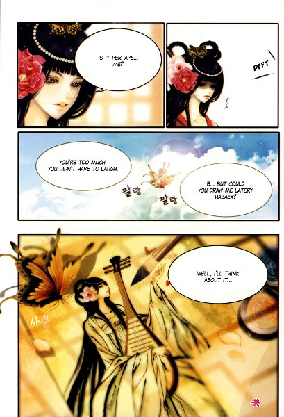 Tags: Anime, Yun Mi-kyung, Bride Of The Water God, Soah, Painting (Action), Brush, Manga Page, Scan, Official Art, The Bride Of The Water God
