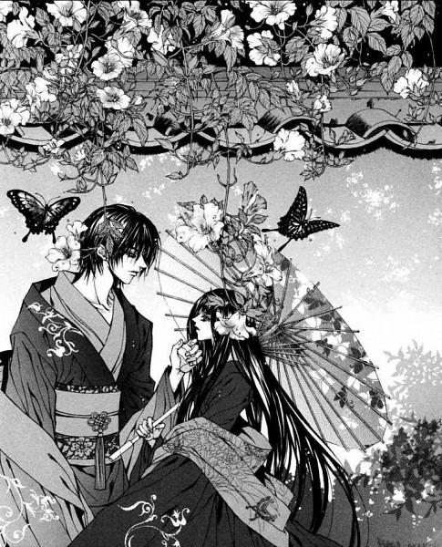 Tags: Anime, Yun Mi-kyung, Bride Of The Water God, Soah, Habaek, Manga Page, Small Manga Page, Scan, Official Art, The Bride Of The Water God