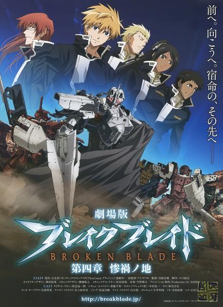 Tags: Anime, Xebec, Broken Blade, Girge, Rygart Arrow, Artist Request, Character Request