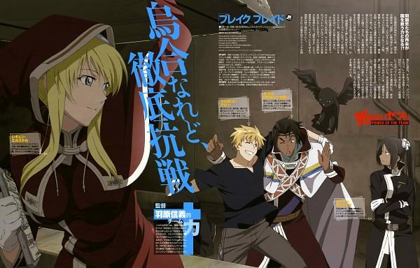 Tags: Anime, Xebec, Broken Blade, Rygart Arrow, Hodr, Sigyn Erster, Narvi Sutoraizu, Artist Request, Official Art, Scan