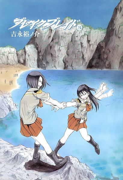 Tags: Anime, Yoshinaga Yunosuke, Broken Blade, Lee (Broken Blade), Cleo Saburafu, Scan