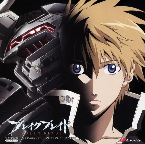 Tags: Anime, Broken Blade, Rygart Arrow, Official Art, Scan, CD (Source)