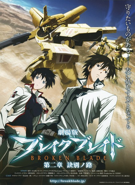 Tags: Anime, Xebec, Broken Blade, Cleo Saburafu, Zess (Broken Blade)