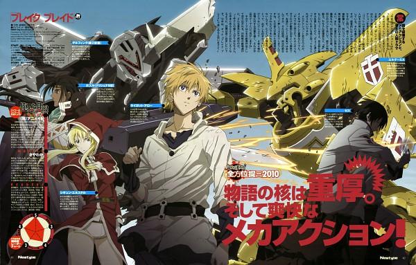 Tags: Anime, Matsumura Takuya, Xebec, Broken Blade, Sigyn Erster, Rygart Arrow, Zess (Broken Blade), Official Art, Magazine (Source), Scan