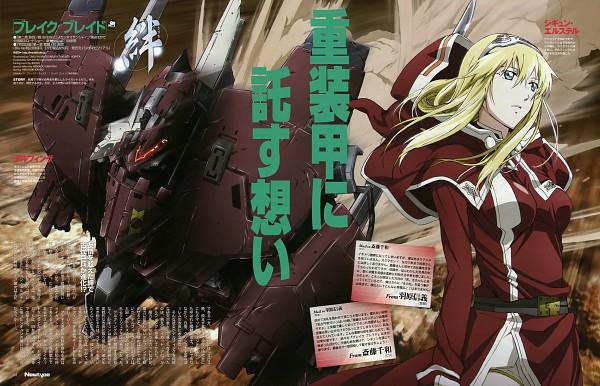 Tags: Anime, Matsumura Takuya, Xebec, Broken Blade, Sigyn Erster, Newtype Magazine (Source), Magazine (Source), Official Art, Scan