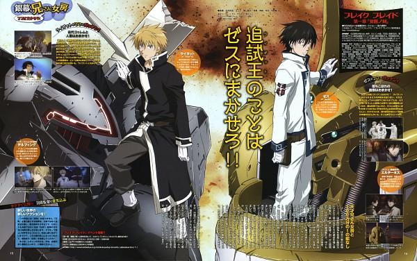 Tags: Anime, Matsumura Takuya, Xebec, Broken Blade, Rygart Arrow, Zess (Broken Blade), Magazine (Source), Official Art, Scan