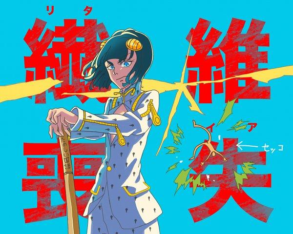Tags: Anime, Pixiv Id 35405340, Vento Aureo, JoJo no Kimyou na Bouken, Bruno Bucciarati, KILL la KILL (Parody)