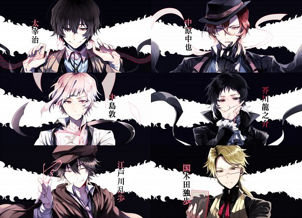 Tags: Anime, Pixiv Id 4657637, Bungou Stray Dogs, Nakahara Chuuya (Bungou Stray Dogs), Nakajima Atsushi (Bungou Stray Dogs), Kunikida Doppo (Bungou Stray Dogs), Edogawa Ranpo (Bungou Stray Dogs), Akutagawa Ryuunosuke (Bungou Stray Dogs), Dazai Osamu, Blood Tears, Detective Clothes, Detective, Fanart From Pixiv