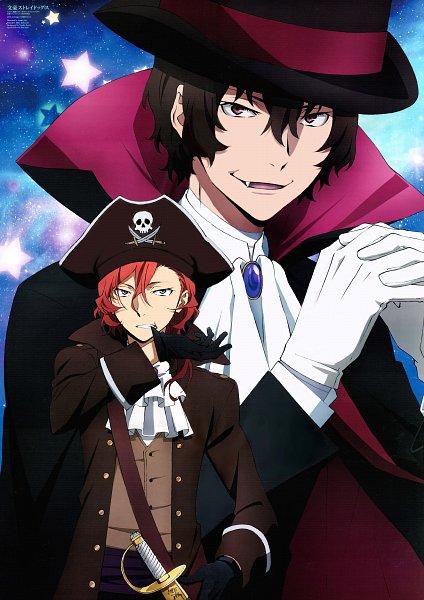 Tags: Anime, BONES (Studio), Bungou Stray Dogs, Nakahara Chuuya (Bungou Stray Dogs), Dazai Osamu, Vampire Costume, Official Art, Scan, Poster (Source)