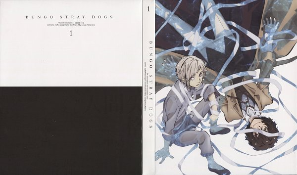 Tags: Anime, 35 (Artist), BONES (Studio), Bungou Stray Dogs, Dazai Osamu, Nakajima Atsushi (Bungou Stray Dogs), Official Art, Scan, DVD (Source)